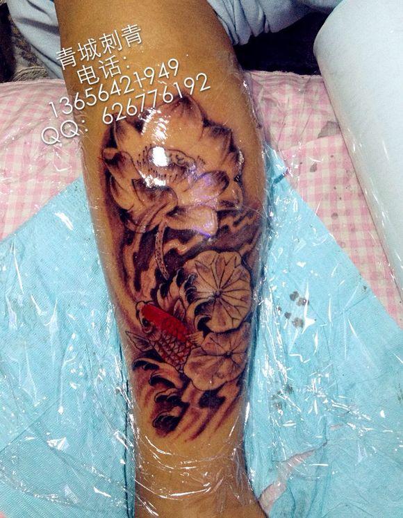莲花鲤鱼纹身 即墨纹身图片