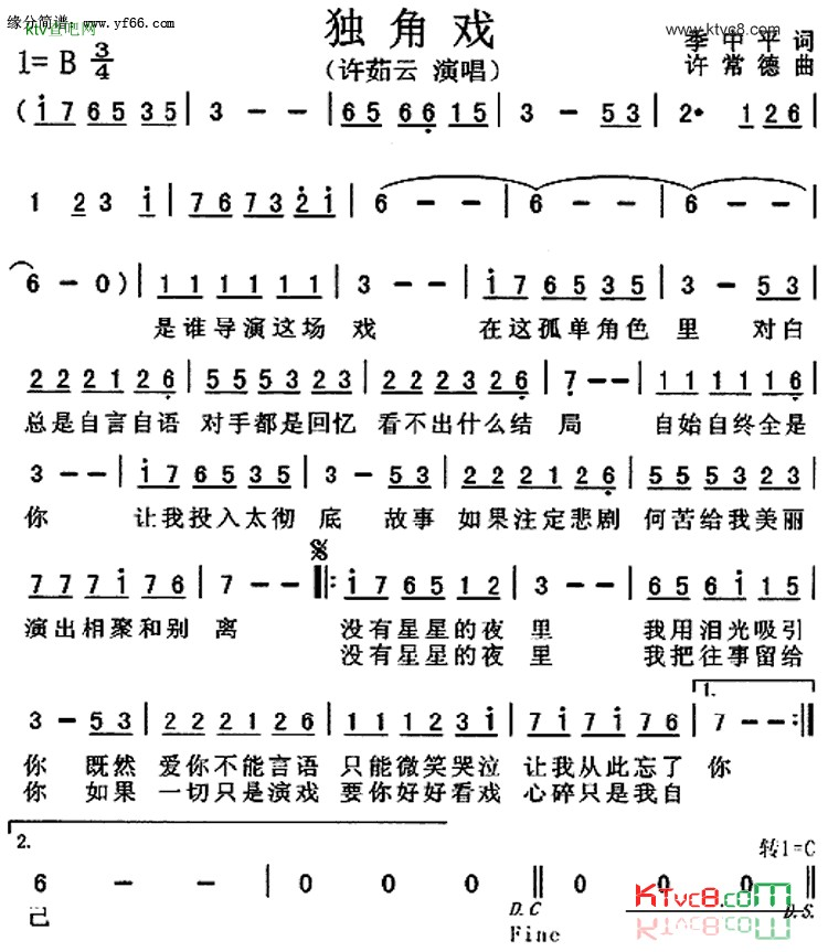 24口琴简单简谱