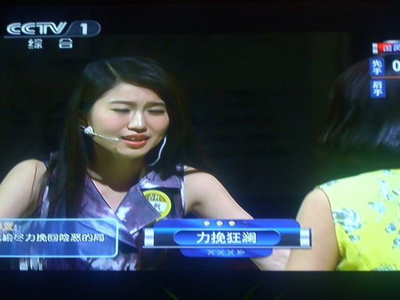 中国成语大会美女帅哥多