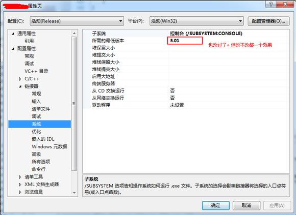 Download Except handler4 file free download direct