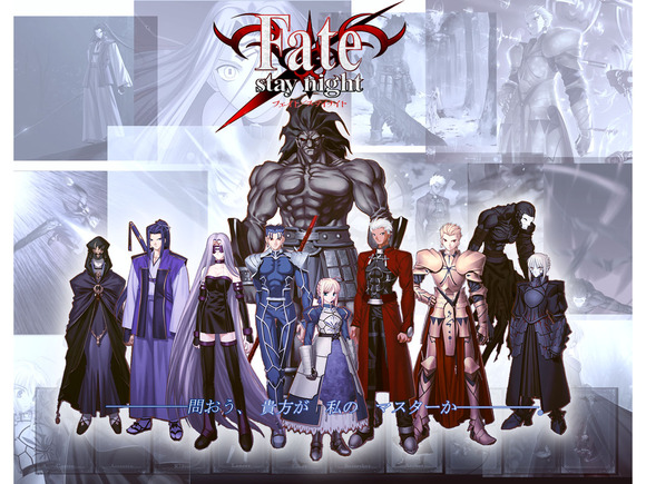 1.fate/stay night