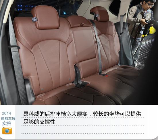 车内乘坐空间出色 赛宝利汽车用品吧 百度贴吧高清图片