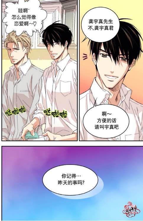 回复:【小说】12-13【彩漫】爸爸要出嫁_耽美吧_百度
