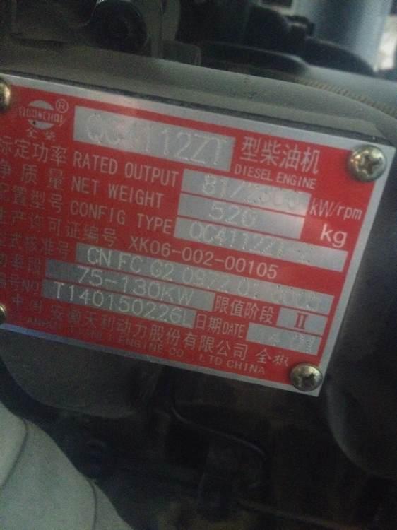 雷沃m1104 d有不带增压的没 拖拉机吧 百度贴吧 高清图片