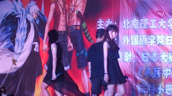 我们学校日本文化祭 激情动漫
