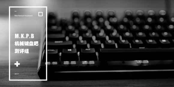 【测评组】酷冷至尊CK370机械键盘拆解评测+Diy加灯