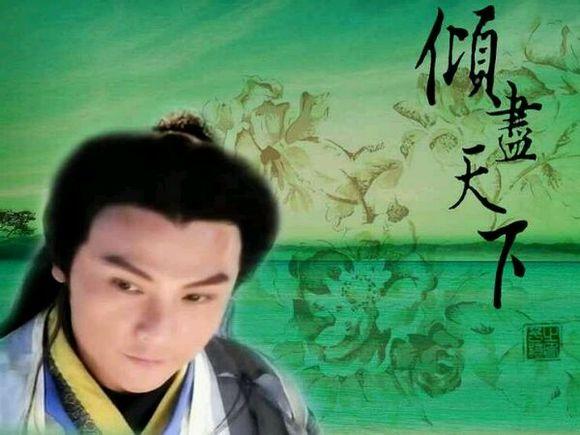 白衣古装美男(图)图片
