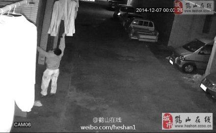 视频:鹤山又现超级变态佬偷女人内衣胸围