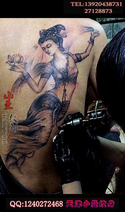 天津纹身店  天津小曼纹身图片