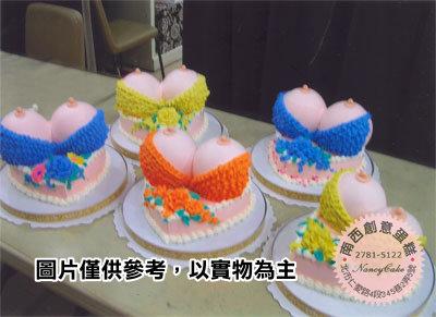 北京哪有卖这样的创意蛋糕的?图片