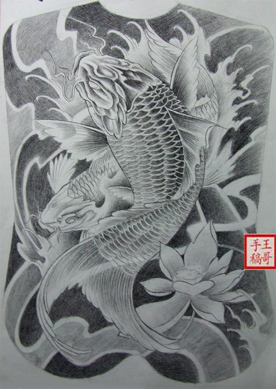 满背鲤鱼纹身手稿图片