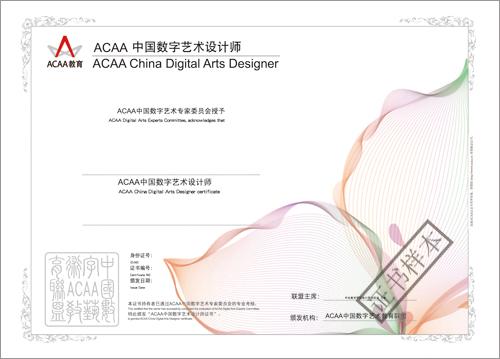 accd创意设计师_平面设计师吧图片