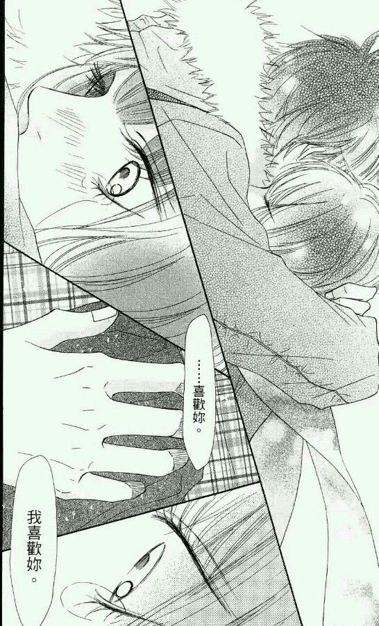 【少女漫画中那些让你怦然心动的吻戏】
