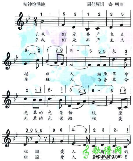 好听的钢琴曲推荐图片