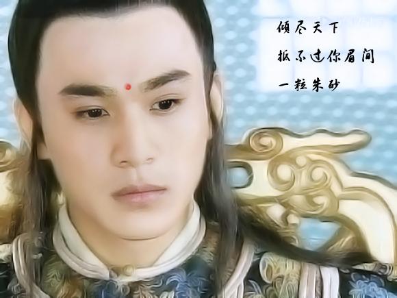 【大爱公子】为什么古剑奇谭里乔振宇还要死呀图片