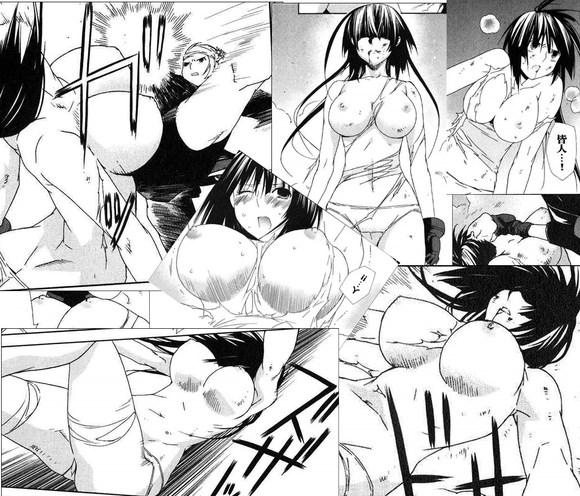 美女战斗爆衣漫画集合!