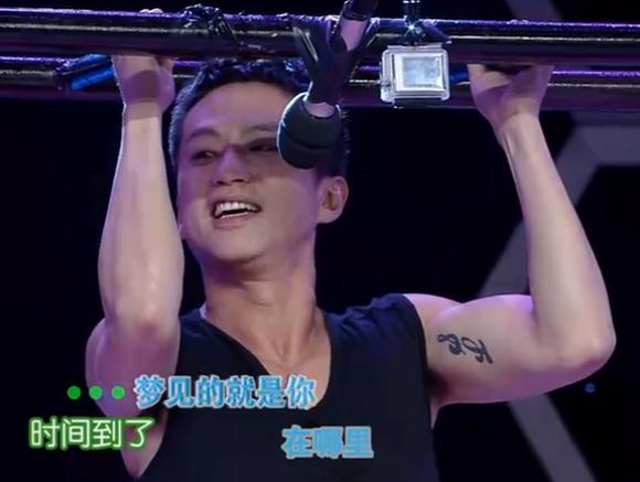 【超★疑问130518】邓超手臂上的纹身干嘛要马呢?图片