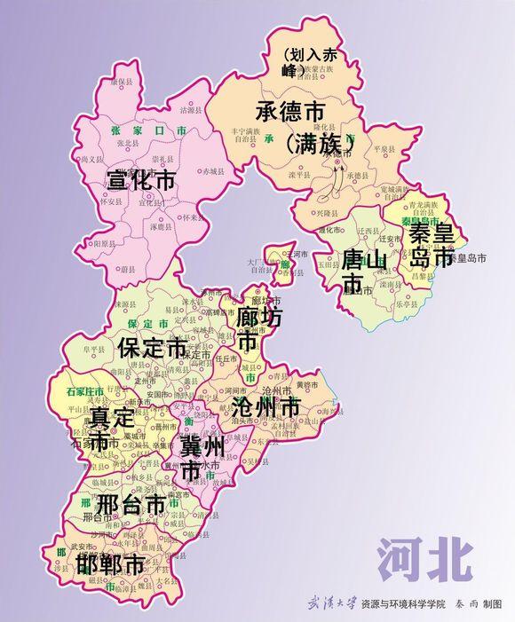 中国行政区划修改方案