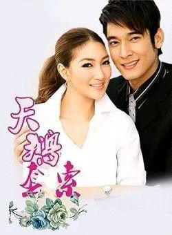 安徽卫视泰精彩 上午播放由泰国当红明星af 天鹅套索吧 百高清图片