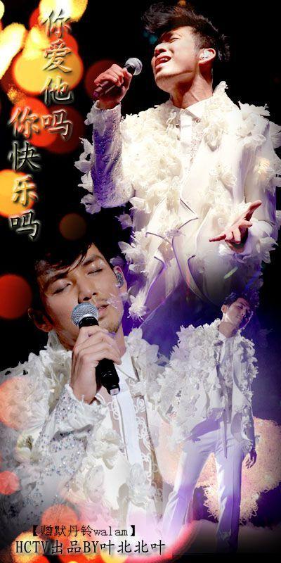 期待北京演唱会,回味s-party图片