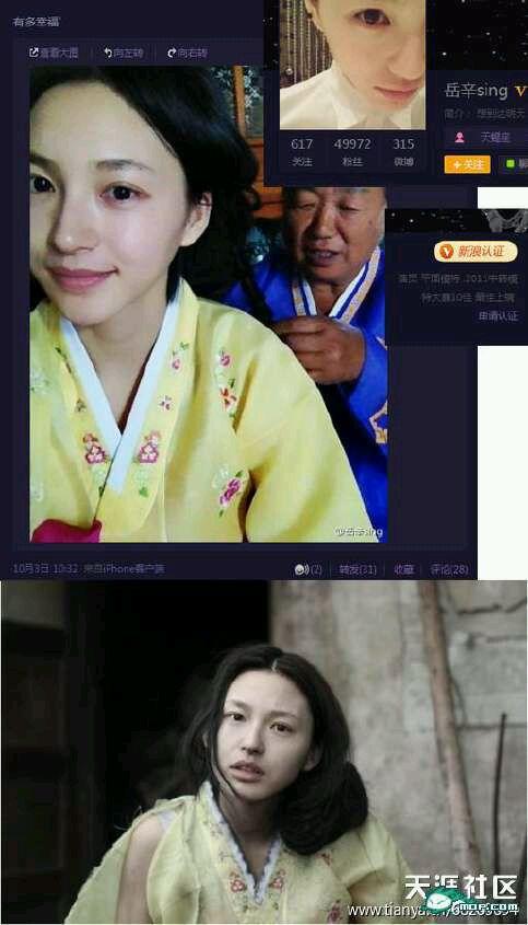 【图文】中朝边境惊现偷渡野人般生存的朝鲜妹妹