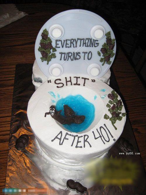 送生日蛋糕,必须得有创意!图片