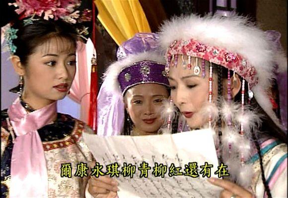 觉得老版还珠格格里最漂亮的是紫薇和金锁,不是晴儿和香妃