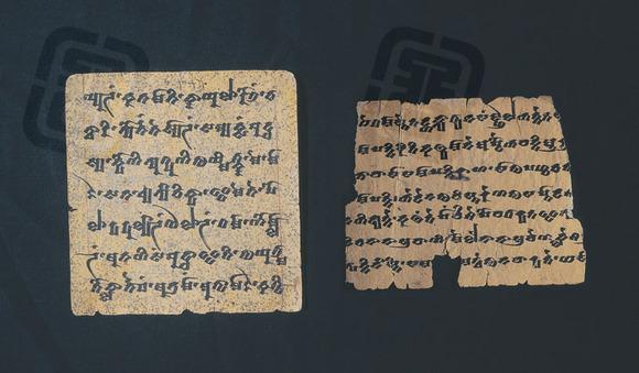 中国各民族文字[附古文字]图片