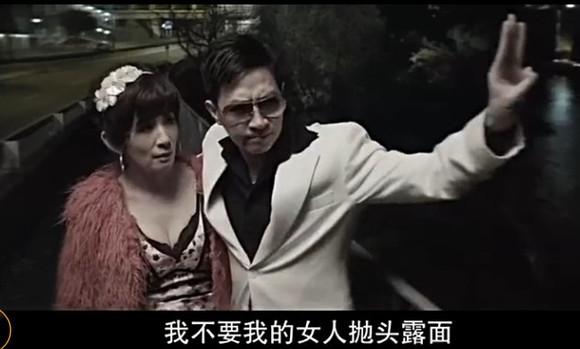 cheung】辉哥镇楼图片