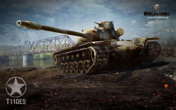 t110e5坦克_t110e5,大小:1.86mb