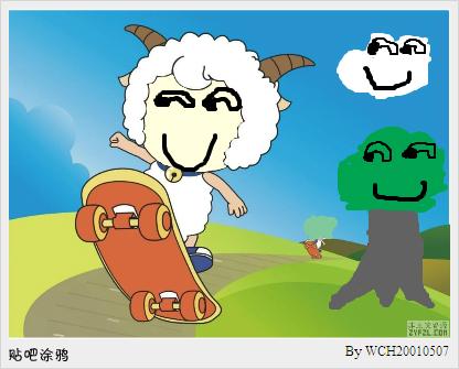 【恶搞】帮喜羊羊加上表情图片