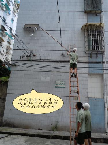 房子装修外墙贴什么瓷砖好 高清图片