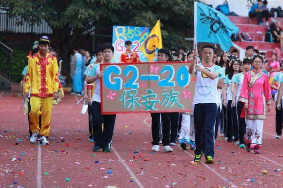 红岭2014校园创意民族运动会-入场式风采图片