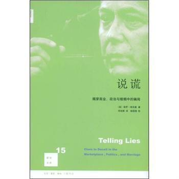 paul ekman pdf telling lies