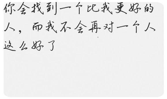 南京米有东京热的百度相册