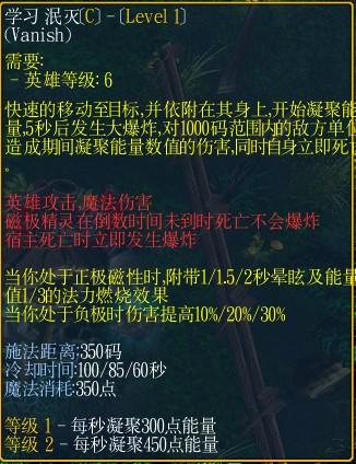 imba磁极精灵_【96出品】磁极精灵大型攻略贴小精灵中的航
