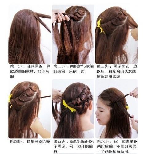 【编发教程】diy气质发型图片