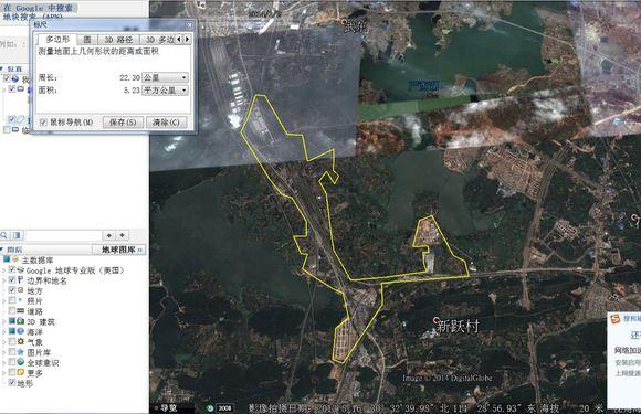 google地图细测量武汉建区
