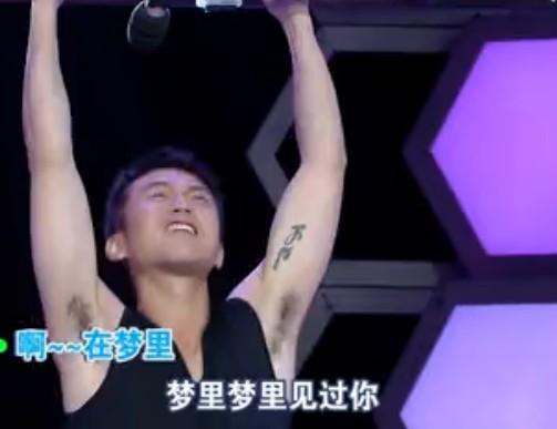【快乐大本营】邓超的纹身图片