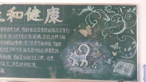 有没有只有粉笔画的黑板报?图片