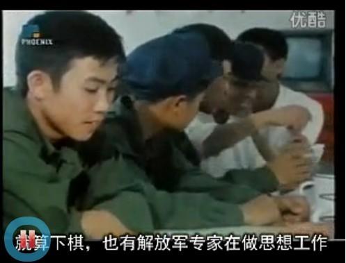 中越战争纪实 最新中越战争秘录专题高清图片
