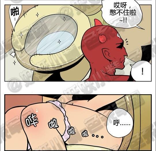 一些邪恶的笑漫画!