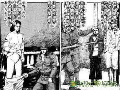 中国女孩被日本人蹂躏图