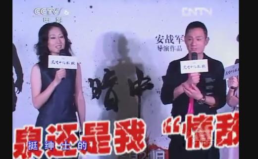 CCTV6 中国电影报道 果静林吧 百度贴吧