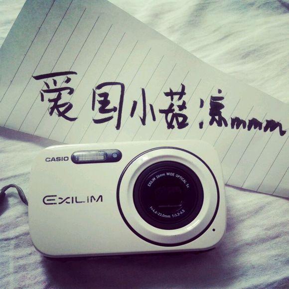 出一部相机卡西欧n1带美颜效果高清图片