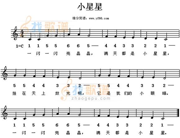 电子琴:小星星简谱_沈阳吧图片