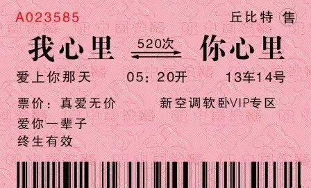 化州站再度迎来白天广州的火车