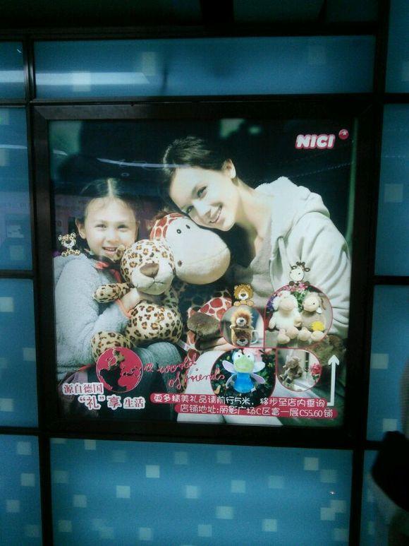 广州客村地铁站的广告牌图片