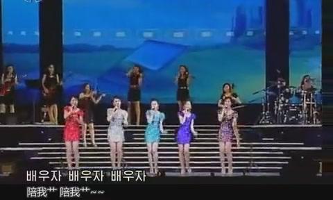 伟大领袖!朝鲜美女穿超短裙跳舞