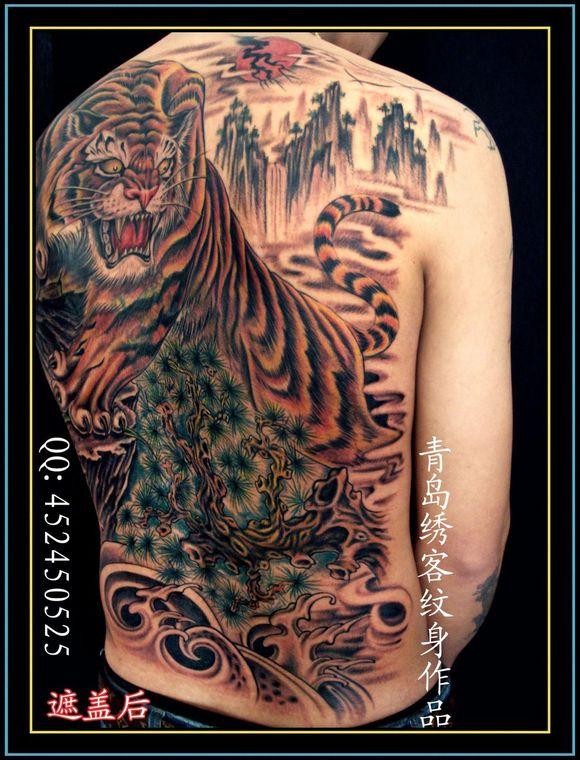 纹身% 纹身图案大全%后背鲤鱼图片